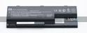 Obrazek BATERIA ORYGINALNA HP HSTNN-DB20 DV8000 DV8100
